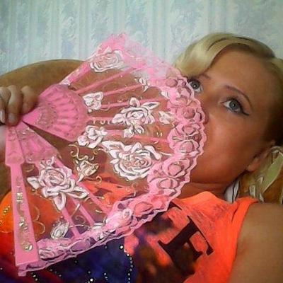 Катюша Яковлева