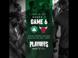 НБА. 14 финала - Восток. 6-й матч. Чикаго Буллз  - Бостон Селтикс. Виасат. 28.04.2017