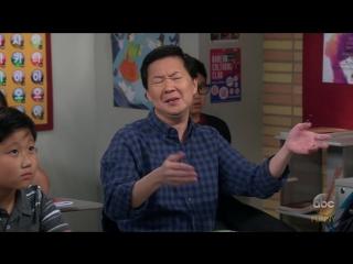 Доктор Кен 2 сезон 6 серия [coldfilm]