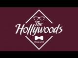 THE HOLLYWOODS - Живая музыка на ваше мероприятие