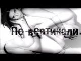 Сплин и Би-2 - Феллини (Official video)