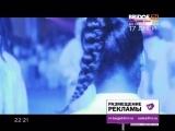 M.I.A. — Bring the noize (BRIDGE TV)