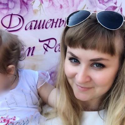 Наталья Пермякова