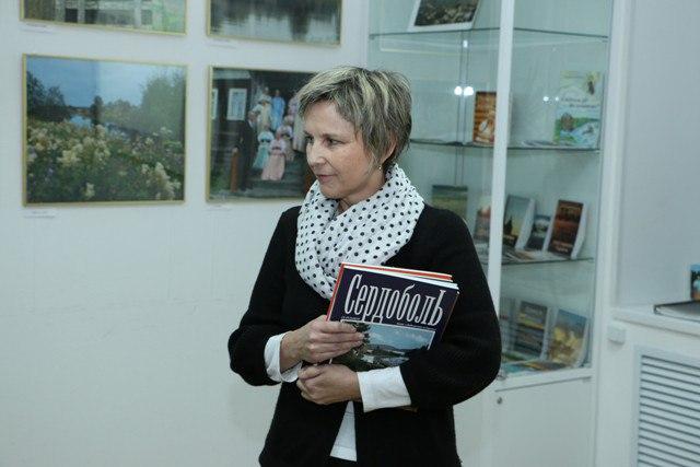 Директор Центра поморской культуры Ольга Александровна Степанова на презентации альманаха «Сердоболь»