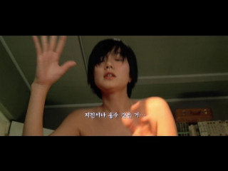 Doona bae nude - sympathy for mr. vengeance (2002) bluray hd1080p