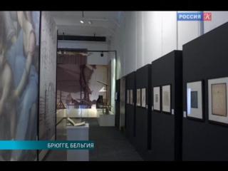 Выставка машин и механизмов, спроектированных Леонардо да Винчи