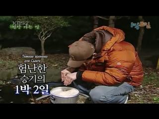 [рус. саб] 1 Night 2 Days S1 ♦ 1 Ночь и 2 Дня  - Эпизод 15