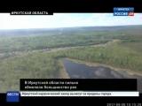В Иркутской области сильно обмелели большинство рек. В чём причины маловодья?