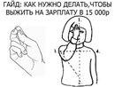 Юрий Пилевин фото #36
