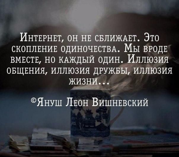 Фото №456241285 со страницы Алексея Мальцева