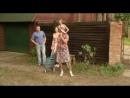 Счастливчик Пашка 5 серия 2011 года