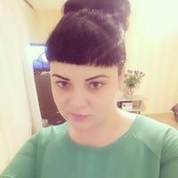 Юлия Бакуева