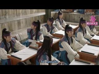 [VIDEO] Hwarang: The Beginning/Хваран: Начало 7 серия (русские субтитры МАНИЯ)