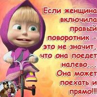 Светлана Гайдукова