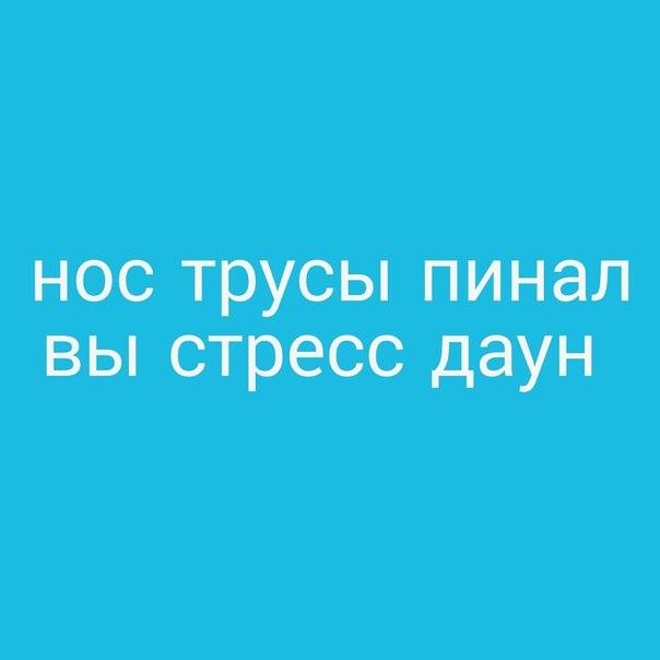 Фото №425155846 со страницы Никиты Андреева