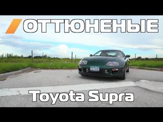Оттюненые: 700-сильная Supra от Titan Motorsports [BMIRussian]