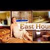 East- house 45 .гостинично - банный комплекс.