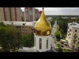 Коптер. ХРАМ_АЛЕКСАНДРА_НЕВСКОГО