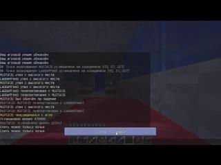 MiSTiK31 i LaGGeRFeeD