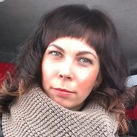 Регина Галлямова