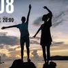 13 августа – ALAI OLI | концерт на крыше (Мск)