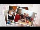 Поздравительное слайд-шоу к 60-летнему юбилею отца от любящей дочери Любови!=)