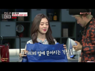 161029 'Laundry Day' Ep. 2 Pt.1