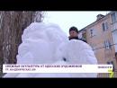 В Одессе создали скульптуру в виде ангела с помощью кухонной лопатки