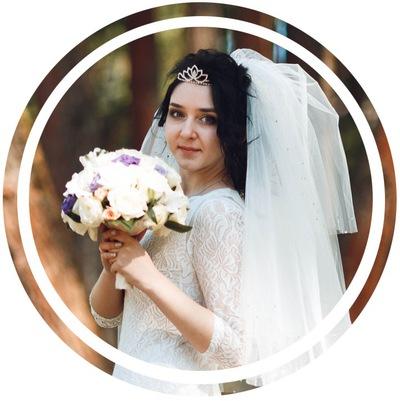 Виктория Вовчук