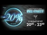 Pre-Party -20% на бар каждый вечер с 20:00 - 23:00!