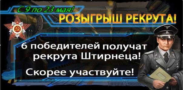 Фото №456240159 со страницы Евгения Мартынова