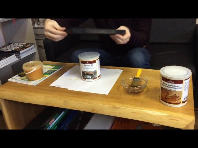 Создаем эффект мареного дуба при помощи Borma Wachs Holz Antix 2010 Borma Wachs Hard furniture oil