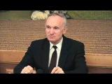 012.Спасение вне Церкви (IV курс МДС, 1999-2000) - Осипов А.И.