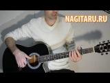 Черные глаза - Простые аккорды в Em и разбор + для новичков Песни под гитару - Nagitaru.ru
