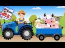 ФЕРМЕР ПЕСЕНКУ ПОЁТ. Как говорят животные / Old McDonald had a farm. Наше всё!