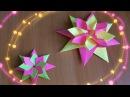 Как Просто и Быстро Сделать ЗВЕЗДУ и ЦВЕТОК Из Бумаги Новогодние Оригами Поделки