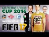 Благотворительный турнир Strawberry Fields Cup 2016 по FIFA 17