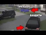 БАНДИТЫ НА MERCEDES-BENZ S600 УГНАЛИ BMW M6 МАЖОРА! - SPINTIRES