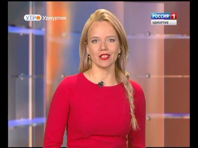Интервью на канале Россия 1 в программе Доброе утро от 5 10