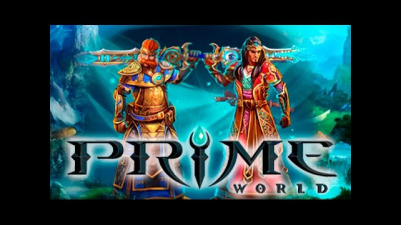 Скиловая подборка / Prime world / Бессмертный меч / Epic moments