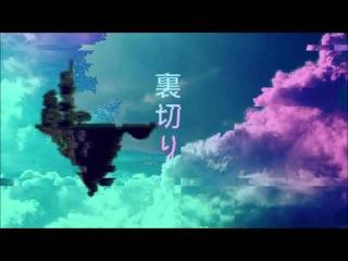 Flight ///VaporTrap Mix\\\