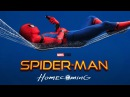 SPIDER-MAN: HOMECOMING - NBA Finals Spot 1 - The Invite