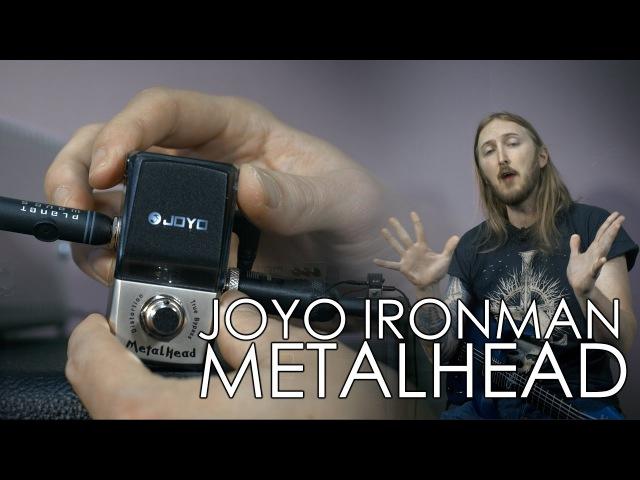 Joyo Ironman Metalhead Pedal - METAL