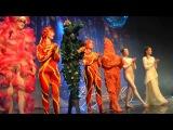 2017.03.11 Москва. Театрально-цирковое шоу Человек-амфибия. Поклоны