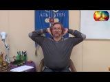 Головная боль упражнения для снятия, как избавиться от головной боли, Козиков О.В. остеопат