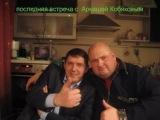 Юрий Алмазов - Где ты друг