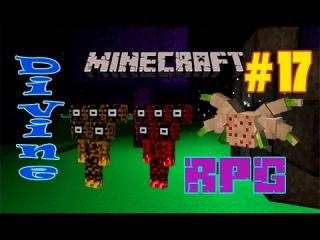 Minecraft Divine RPG: Королева пчёл и Двое из ларца(EPS.17)