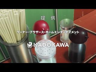 [AniDub] 04 серия - Девушки, покоряющие новые горизонты / Shoujo-tachi wa Kouya wo Mezasu