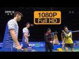 HD+ 2016 BAC MD FINAL - Lee Yong Dae/Yoo Yeon Seong VS Li Junhui/Liu Yuchen - Asia Championships