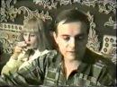 Сектор Газа - фрагмент видео перед последним интервью Воронежскому ТВ 21/06/2000